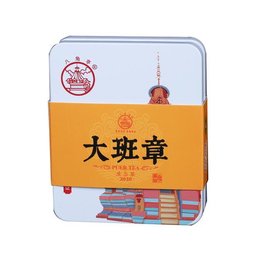 BAJIAOTING Brand Da Ban Zhang Pu-erh Tea Brick 2020 32g Raw