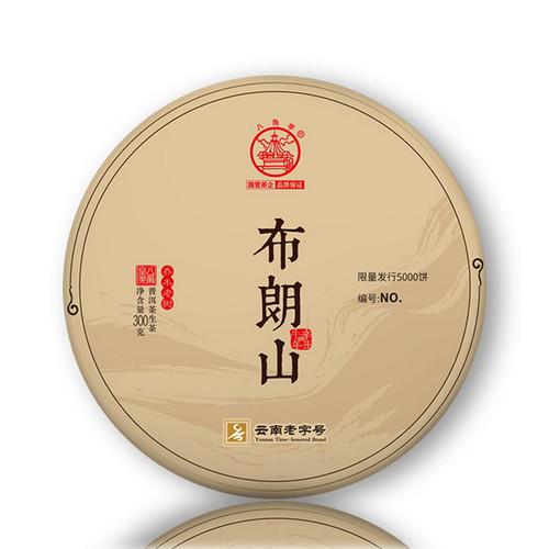 BAJIAOTING Brand Bulang Mountain Pu-erh Tea Cake 2021 300g Raw