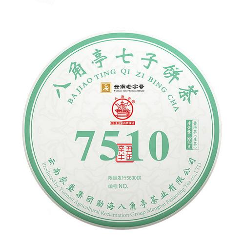 BAJIAOTING Brand 7510 Pu-erh Tea Cake 2021 357g Raw