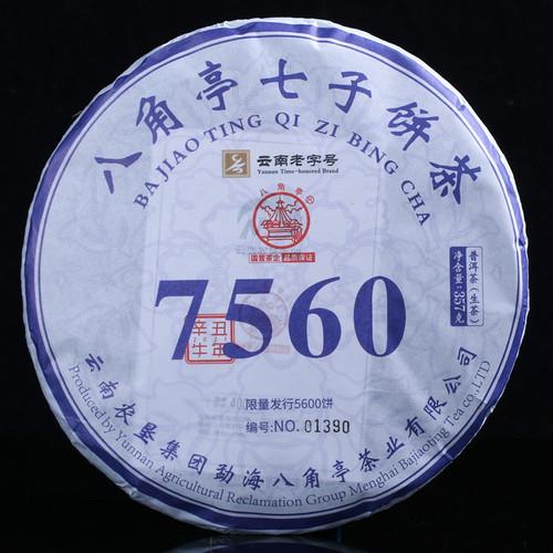 BAJIAOTING Brand 7560 Pu-erh Tea Cake 2021 357g Raw
