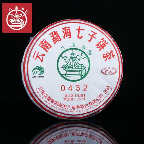 BAJIAOTING Brand 0432 Pu-erh Tea Cake 2019 357g Raw