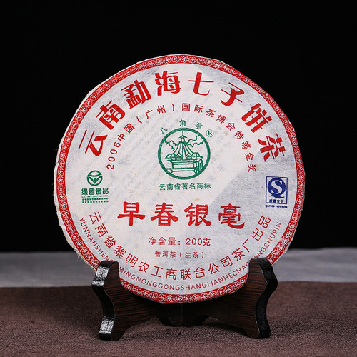 BAJIAOTING Brand Zao Chun Yin Hao Pu-erh Tea Cake 2007 200g Raw