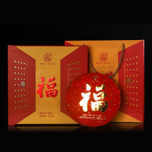 BAJIAOTING Brand Fu Pu-erh Tea Cake 2018 400g Ripe