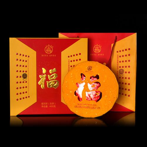 BAJIAOTING Brand Fu Pu-erh Tea Cake 2018 400g Raw