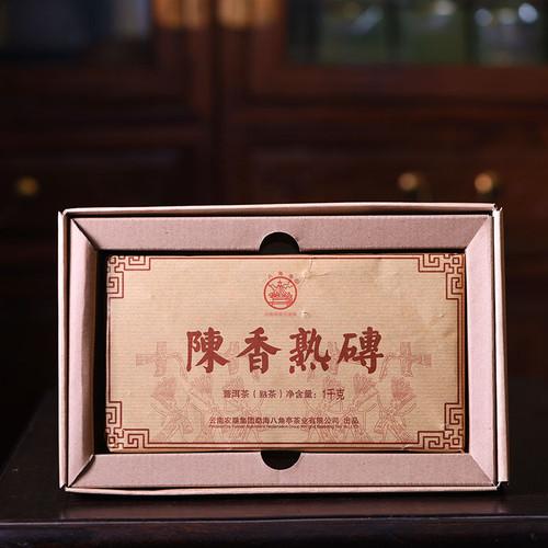 BAJIAOTING Brand Chen Xiang Cooked Brick Pu-erh Tea Brick 2014 1000g Ripe
