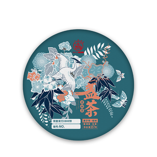 BAJIAOTING Brand Zhan Cha Bu Lang Old Tree Pu-erh Tea Cake 2020 357g Raw