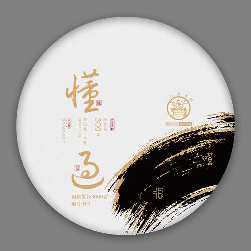 BAJIAOTING Brand Dong Guo Ancient Tree Pu-erh Tea Cake 2020 300g Raw