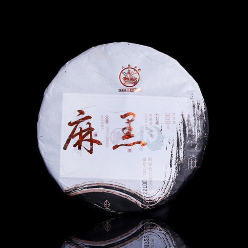 BAJIAOTING Brand Ma Hei Ancient Tree Pu-erh Tea Cake 2020 300g Raw