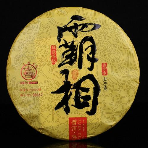 BAJIAOTING Brand Ba Xiang Pu-erh Tea Cake 2021 400g Ripe