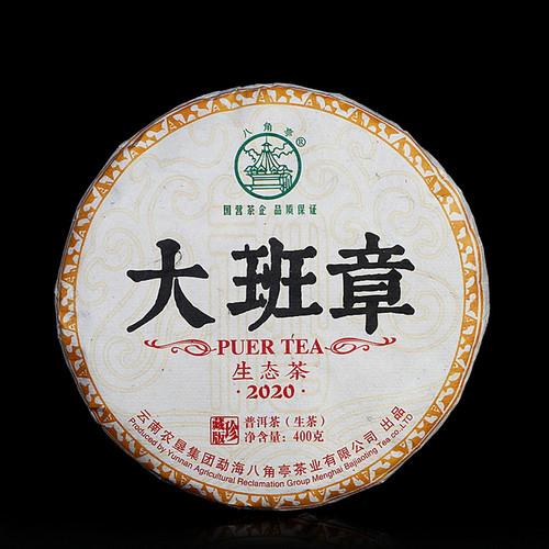 BAJIAOTING Brand Da Ban Zhang Pu-erh Tea Cake 2020 400g Raw