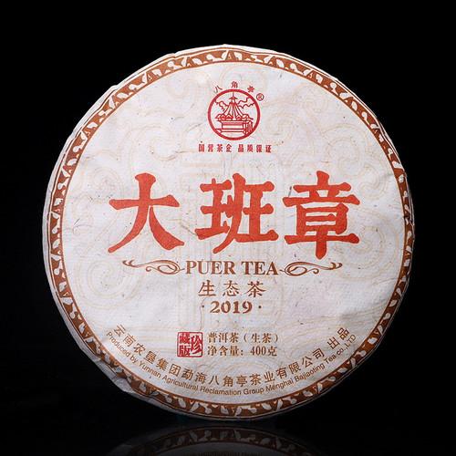 BAJIAOTING Brand Da Ban Zhang Pu-erh Tea Cake 2019 400g Raw
