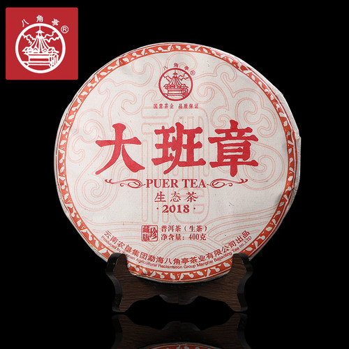 BAJIAOTING Brand Da Ban Zhang Pu-erh Tea Cake 2018 400g Raw