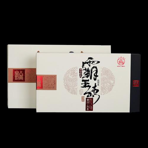 BAJIAOTING Brand Ba Wang Pu-erh Tea Brick 2018 600g Ripe