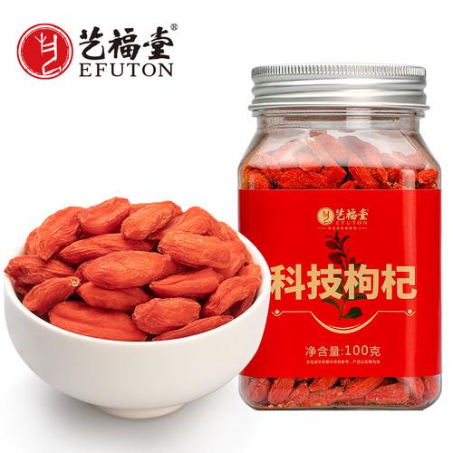 EFUTON Brand Ke Ji Goji Berry Top Lycii Wolfberry 100g