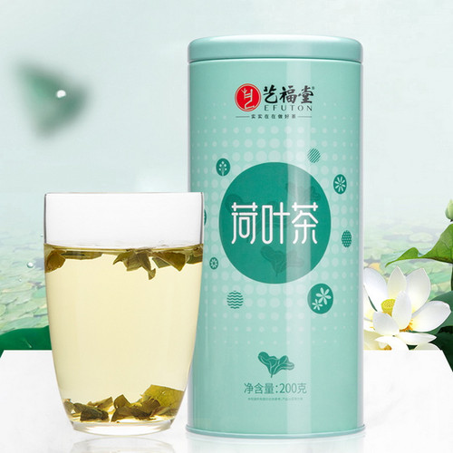 EFUTON Brand Natural Ball-Shaped Lotus Leaf Weight Cleaning Blood Loss Herbal Tea 200g