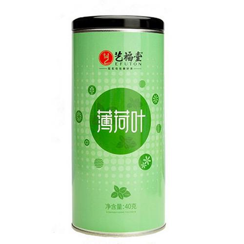 EFUTON Brand Fresh Spearmint Leaf Tea 40g