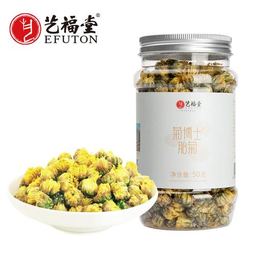 EFUTON Brand PhD Fetal Chrysanthemum Bud Tea 50g
