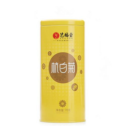EFUTON Brand Hang Bai Ju Fetal Chrysanthemum Bud Tea 70g