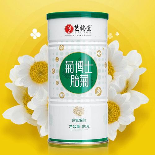 EFUTON Brand PhD Fetal Chrysanthemum Bud Tea 80g