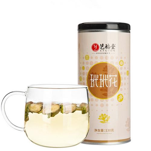 EFUTON Brand Dried Bitter Orange Flower Citrus Aurantium Blossom Herbal Tea 130g