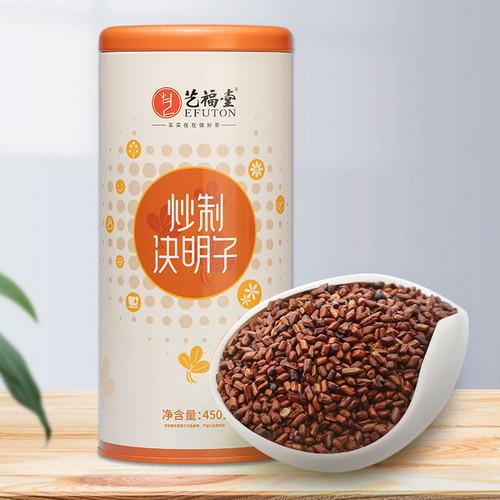 EFUTON Brand Jue Ming Zi Cassia Seeds Chinese Herbal Tea 450g