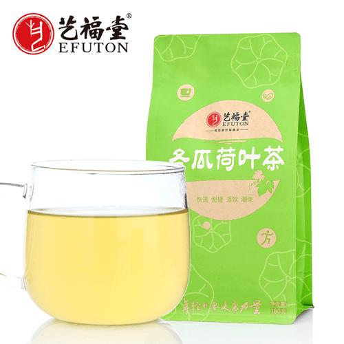 EFUTON Brand White Gourd Lotus Leaf Herbal Tea Blend Tea Bag 180g