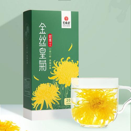 EFUTON Brand Golden Chrysanthemum Flower Blossom Cooling Healing Floral Tea  20 Blomms