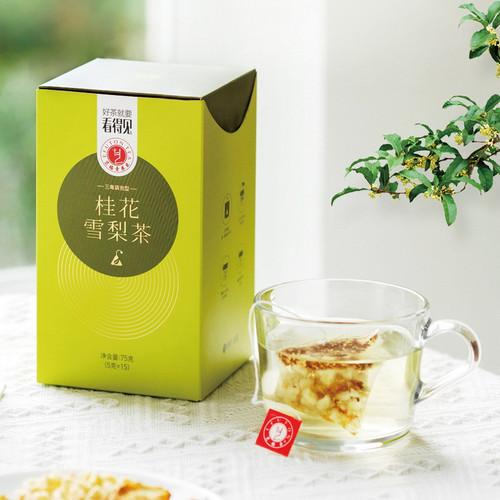 EFUTON Brand Osmanthus Sydney Eight Treasures Ba Bao Cha Asssorted Herbs & Fruits Chinese Bowl Tea Tea Bag 75g