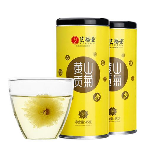 EFUTON Brand Huangshan Gongju Chrysanthemum Bud Tea 45g*2