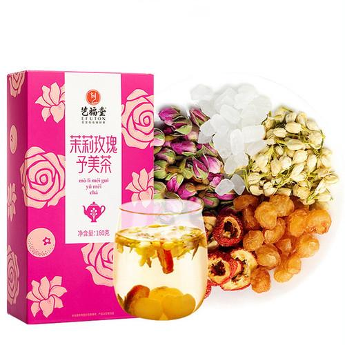 EFUTON Brand Jasmine Rose Eight Treasures Ba Bao Cha Asssorted Herbs & Fruits Chinese Bowl Tea 160g
