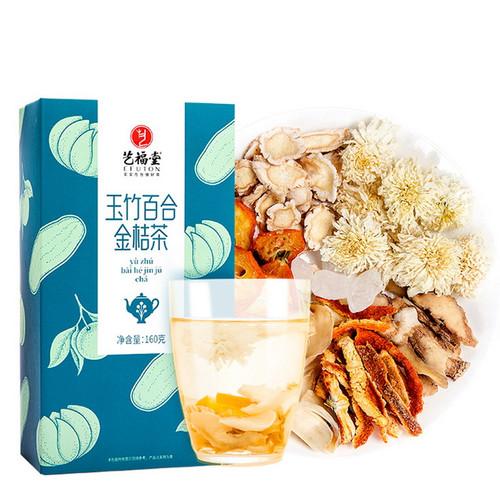 EFUTON Brand Yuzhu Lily kumquat Eight Treasures Ba Bao Cha Asssorted Herbs & Fruits Chinese Bowl Tea 160g