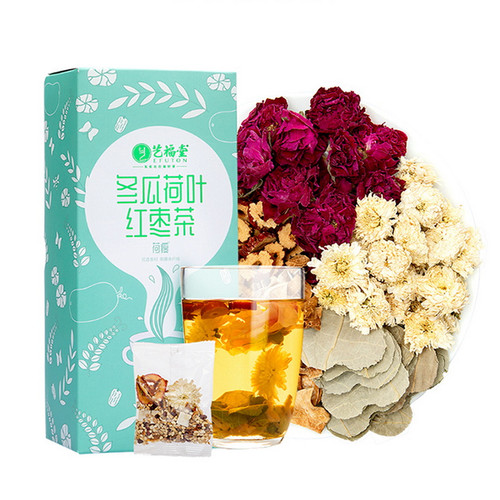 EFUTON Brand Winter Melon Lotus Leaf Red Dates Eight Treasures Ba Bao Cha Asssorted Herbs & Fruits Chinese Bowl Tea 100g