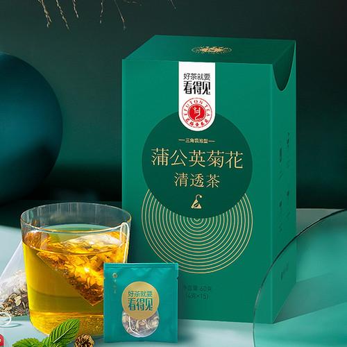 EFUTON Brand Dandelion Chrysanthemum Eight Treasures Ba Bao Cha Asssorted Herbs & Fruits Chinese Bowl Tea Tea Bag 60g