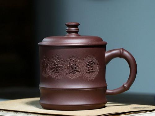 Handmade Yixing Zisha Clay Tea Mug Zhuba 450ml