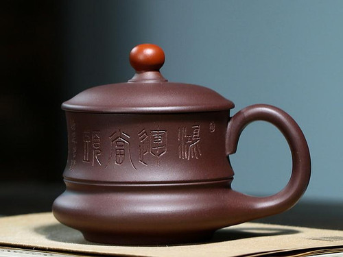 Handmade Yixing Zisha Clay Tea Mug Hongyun 340ml