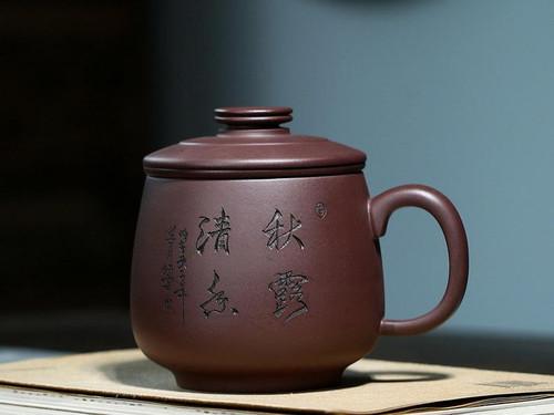 Handmade Yixing Zisha Clay Tea Mug Qulu 460ml