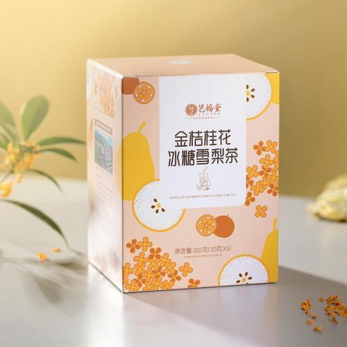 EFUTON Brand Kumquat Osmanthus Rock Sugar Snow Pear Eight Treasures Ba Bao Cha Asssorted Herbs & Fruits Chinese Bowl Tea 100g