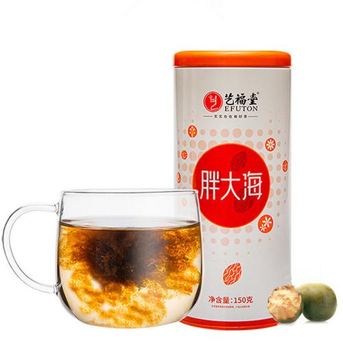 EFUTON Brand Pang Da Hai Malva Nut Boat-fruited Sterculia Seed Tea 150g