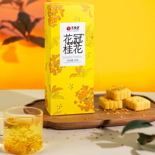 EFUTON Brand Corolla Osmanthus Fragrans Flower Tea 30g