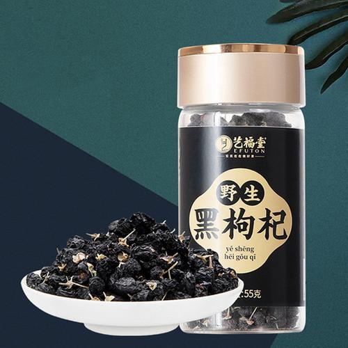 EFUTON Brand Natural Wild Black Goji Berry Dried Lycii Wolfberry Lycium Ruthenicum 100g 55g