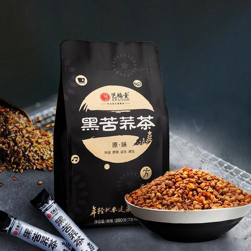 EFUTON Brand Black Tartary Buckwheat Tea 280g*2