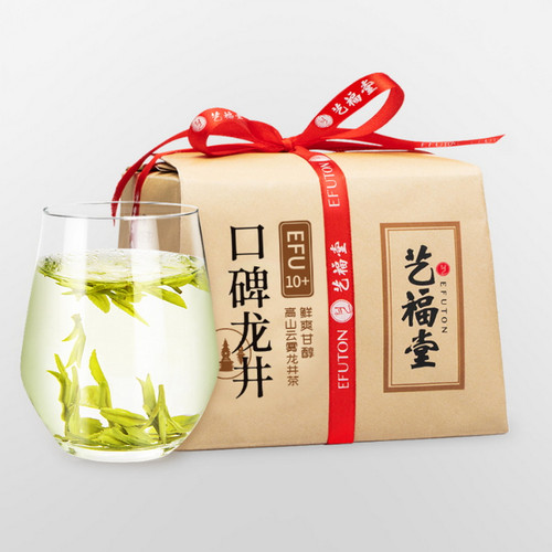 EFUTON Brand Word-of-mouth 10+ Ming Qian Premium Grade Long Jing Dragon Well Green Tea 250g