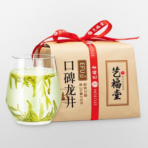EFUTON Brand Word-of-mouth 12+ Ming Qian Premium Grade Long Jing Dragon Well Green Tea 250g