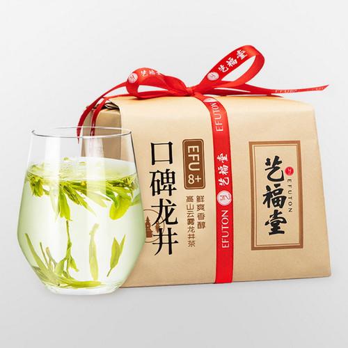 EFUTON Brand Word-of-mouth 12+ Ming Qian 1st Grade Long Jing Dragon Well Green Tea 200g