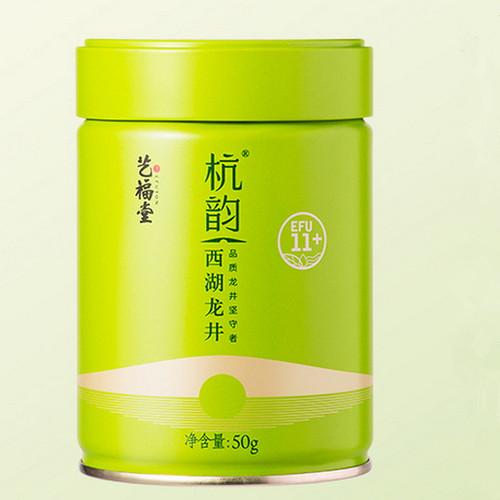 EFUTON Brand Hang Yun 11+ Ming Qian Premium Grade Xihu Long Jing Dragon Well Green Tea 50g