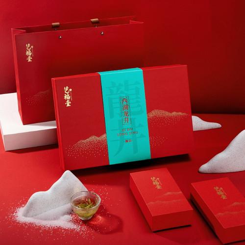 EFUTON Brand Jiang Nan Cui Ming Qian Premium Grade Xihu Long Jing Dragon Well Green Tea 100g