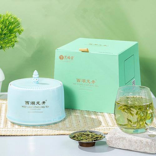 EFUTON Brand 10+ Ming Qian Premium Grade Xihu Long Jing Dragon Well Green Tea 100g