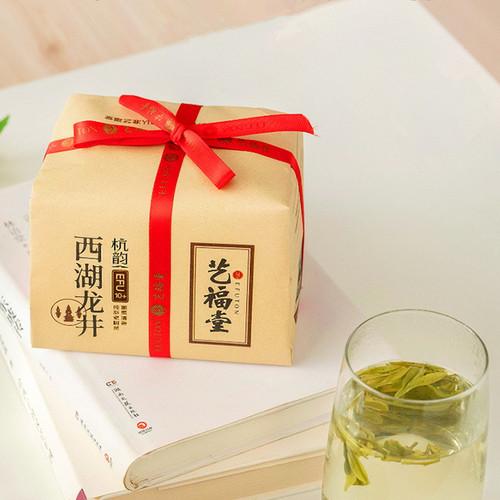 EFUTON Brand Hang Yun 10+ Ming Qian Premium Grade Xihu Long Jing Dragon Well Green Tea 150g
