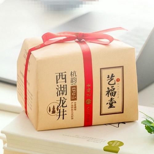 EFUTON Brand Hang Yun 11+ Ming Qian Premium Grade Xihu Long Jing Dragon Well Green Tea 250g