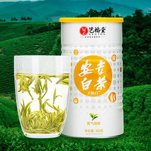EFUTON Brand 12+ Ming Qian Premium Grade An Ji Bai Pian An Ji Bai Cha Green Tea 100g
